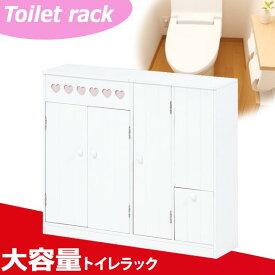 【半額以下】セール トイレラック スリム トイレ収納棚 トイレ収納ラック ホワイト 薄型 コンパクト