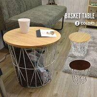 バスケットテーブル収納テーブルおしゃれ北欧かごワイヤーバスケットフタ付き片付け円形家具ナチュラルインテリア