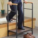 【半額以下】踏み台 手すり付き玄関台 玄関床 マット おしゃれ 踏み台 ステップ 幅61cm 玄関 踏み台 玄関収納 【アウ…