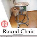【アンティーク家具 スツール チェア 回転昇降式】アイアンスツール 椅子 円形 丸イス アンティーク スツール