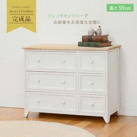 【半額以下】セール アンティーク チェスト 木製 白 ホワイト サイドボード キャビネット 幅79cm 完成品