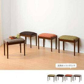 【半額以下】セール スツール 木製 かわいい北欧チェア スツール 木製 カラフル 椅子 玄関 キッチン おしゃれ ベンチ