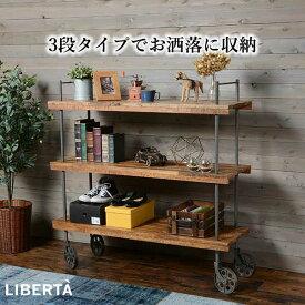 【半額以下】オープンラック 木製 おしゃれ アイアン スチール ビンテージ マンゴー材 アンティーク調