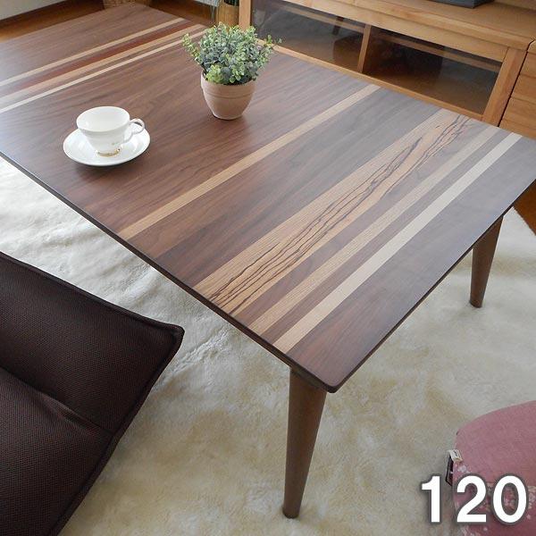 【半額以下】セール こたつ テーブル 長方形 家具調コタツ120 こたつ コタツ こたつ テーブル こたつ おしゃれ こたつ 北欧 こたつ長方形 こたつ 長方形 120