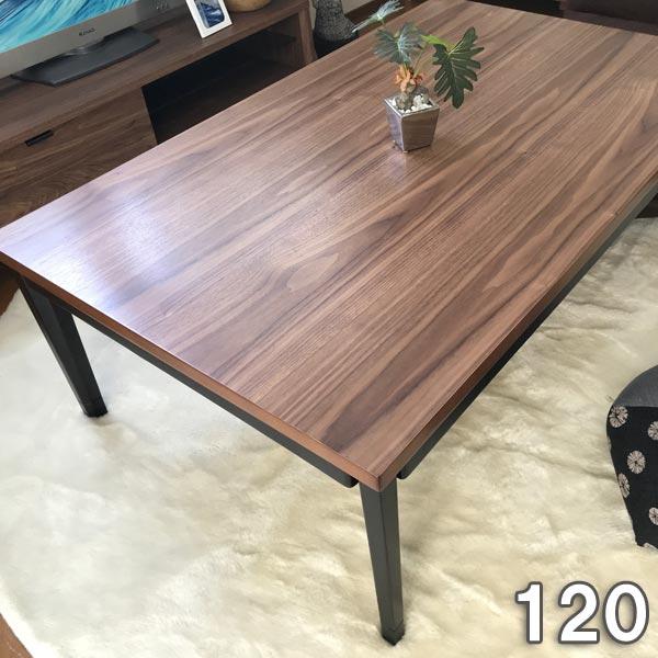 【半額以下】セール こたつ テーブル 長方形 家具調コタツ120 こたつ コタツ テーブル おしゃれ 北欧 こたつ 長方形 120 ヴィンテージ
