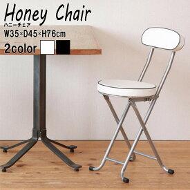 折りたたみチェア 折りたたみ椅子 パイプイス コンパクト椅子 折りたたみチェア