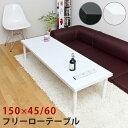 ローデスク 机サイズ1560 【送料無料】