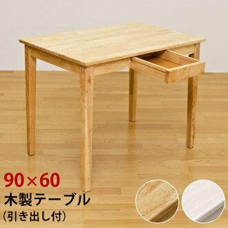 Wooden Desk Work Top Table Dining
