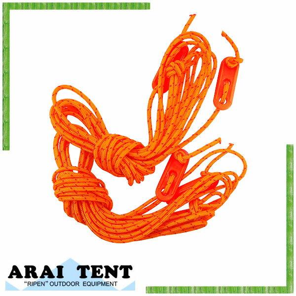 ライペン(RIPEN/アライテント) ツェルト張綱セット (ツェルト 張り網) 35200