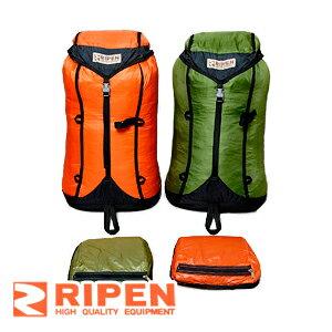 ライペン(RIPEN/アライテント) ライズパック 20 (ポケッタブルザック) RP20