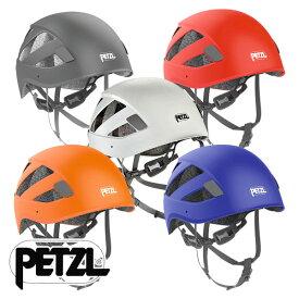 ペツル(PETZL) ボレオ (ヘルメット) A042
