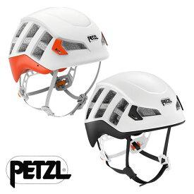 ペツル(PETZL) メテオ (ヘルメット) A071AA00