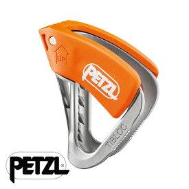 【7/11-01:59までエントリーでP14倍】(PETZL) タイブロック (アッセンダー) B01B ペツル