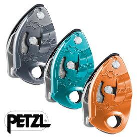 ペツル(PETZL) グリグリ (ビレイデバイス) D014BA00