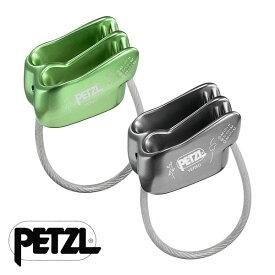 ペツル(PETZL) ベルソ (ビレイデバイス ディッセンダー) D019AA00