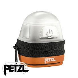 【11日1:59までエントリーでP19倍】(PETZL) ノクティライト (ライト 照明 ヘッドランプケース) E093DA00 ペツル