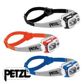【11日1:59までエントリーでP19倍】(PETZL) スイフト RL (ライト 照明 ヘッドランプ) E095BA ペツル