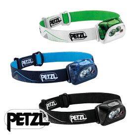 【ポイントアップ中】(PETZL) アクティック (ライト 照明 ヘッドランプ) E099FA00 ペツル