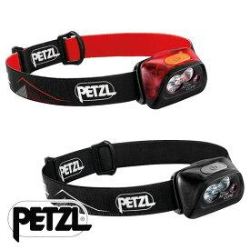 ペツル(PETZL) アクティックコア (ライト 照明 ヘッドランプ) E099GA00