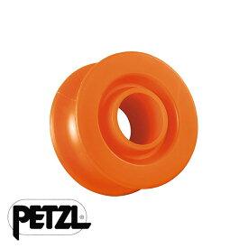 ペツル(PETZL) ウルトラレジェ (プーリー) P00A