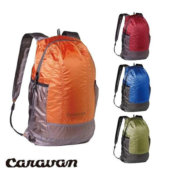 キャラバン(CARAVAN) SILIC コーデュラ デイパック (ポケッタブルザック) 450136