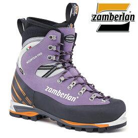 【ポイントUP中】(Zamberlan) MOUNTAIN PRO EVO GT W's (レディース/シューズ 登山靴) 1120129 ザンバラン