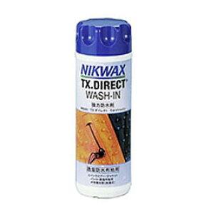 【8/1限定P11倍】【ポイントUP中】ニクワックス TX ダイレクトWASH-IN (洗濯式) (撥水剤) BE251