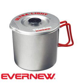 【ただいまポイントUP中】(Evernew) チタンパスタもクッカーM RED (クッカー 調理器具 ナベ) CA522R エバニュー