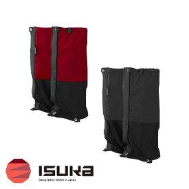 【ポイントUP中】(ISUKA) ゴアテックス ライトスパッツ フロントジッパー (スパッツ ゲイター) 2463 イスカ