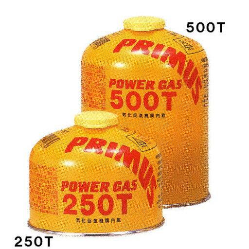 プリムス(PRIMUS) ハイパワーガス 小 (ガスカートリッジ) IP-250T