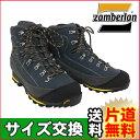 【ザンバラン Zamberlan】 パスビオ GT☆登山靴ぴったりサイズを選べます☆