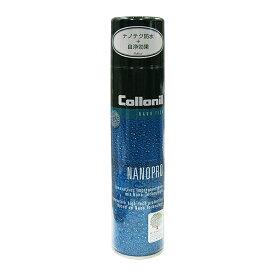 コロニル(Collonil) ナノプロ 300ml (防水剤) COL-2