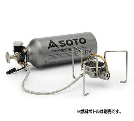 【1/27までP2倍】(SOTO) MUKA ストーブ (ガソリン バーナー ストーブ) SOD-371 ソト