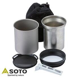 ソト(SOTO) サーモスタック (食器 カトラリー) SOD-520