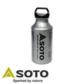 【1/27までP2倍】(SOTO) 広口フューエルボトル 400ml (ガソリン 燃料ボトル) SOD-700-04 ソト