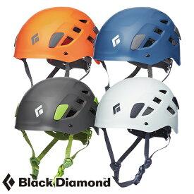 ブラックダイヤモンド(Black Diamond) ハーフドーム (ヘルメット) BD12012