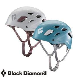 【11/27-23:59までP2倍】(Black Diamond) ハーフドーム ウィメンズ (レディース/ヘルメット) BD12020 ブラックダイヤモンド