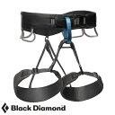 (Black Diamond) モーメンタム ハーネス M's (メンズ/ハーネス) BD13193 ブラックダイヤモンド