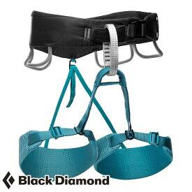 【3/10まで P2倍】(Black Diamond) モーメンタム ハーネス W's (レディース/ハーネス) BD13194 ブラックダイヤモンド