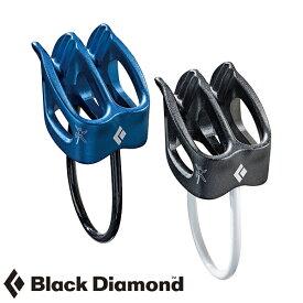 【9/23までP2倍】ブラックダイヤモンド ATC-XP (ビレイデバイス) BD14013