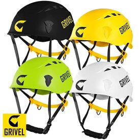 【ポイントUP中】(Grivel) サラマンダー 2.0 (ヘルメット) GV-HESAL2 グリベル