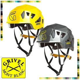グリベル(Grivel) ステルス (ヘルメット) GV-HESTE
