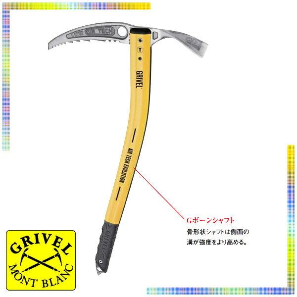 グリベル(Grivel) エアーテックエヴォリューションT (ピッケル) GV-PIATE