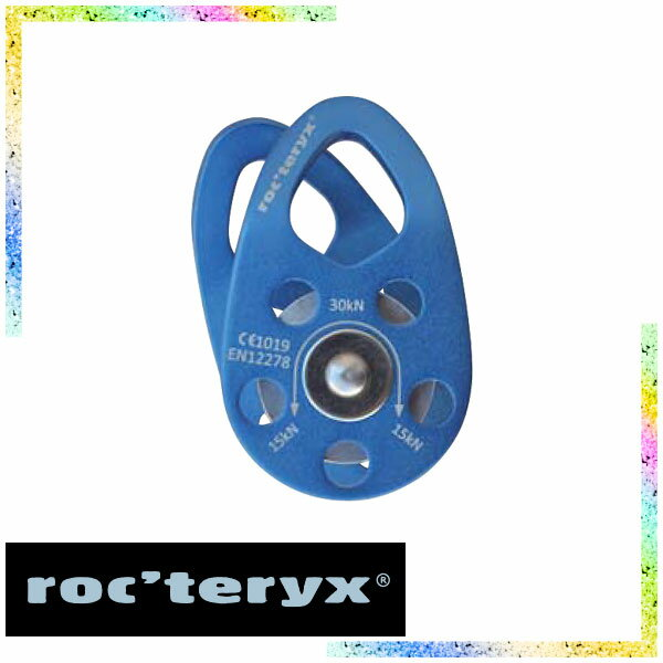 ロックテリクス(roc'teryx) ミニプリー (プーリー) RTAP-020