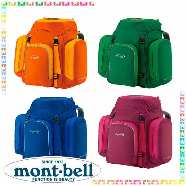 モンベル(mont‐bell) トリプルポケットパック 45-60 (キッズ 子供用/リュック バックパック) 1123949