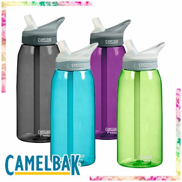 キャメルバック(CAMELBAK) エディボトル 1.0L (水筒 ボトル) 1821640