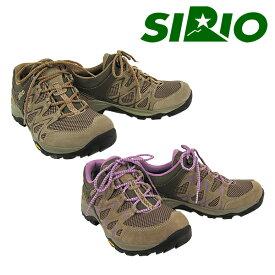 シリオ(SIRIO) P.F.116-2 (シューズ ローカット) PF116-2GTX