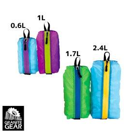 【ポイントアップ中】(GRANITE GEAR) エアジップ ディティー フルセット (ポーチ) 900160 グラナイトギア