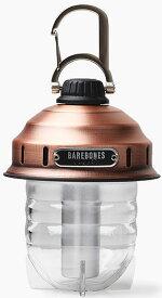【送料無料ライン対応ショップ】Barebones LivingアウトドアビーコンライトLED 2.0 Beacon Kraft Packaging 2023000520230005