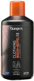 【送料無料ライン 対応ショップ】Granger's(グランジャーズ)アウトドア2イン1 ウォッシュ&リペル 1000ml04844
